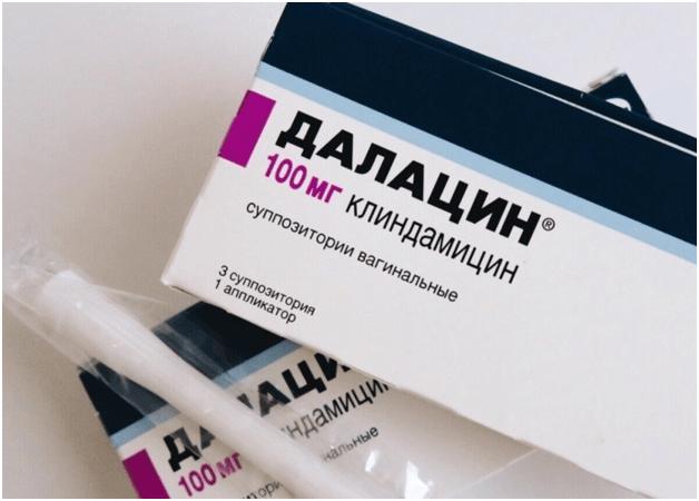 Свечи от вагиноза: какие можно, самые эффективные