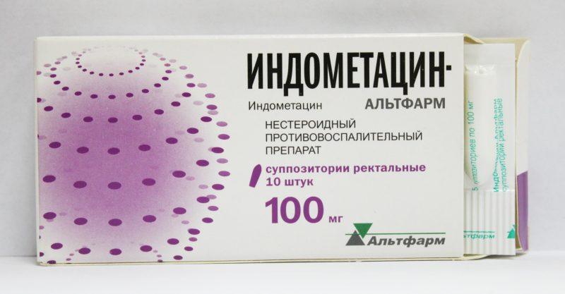 Свечи Индометацин - инструкция по применению, отзывы и сколько стоят?