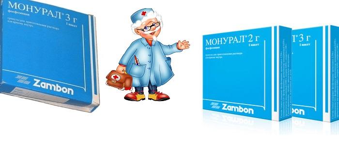 Монурал поможет от молочницы