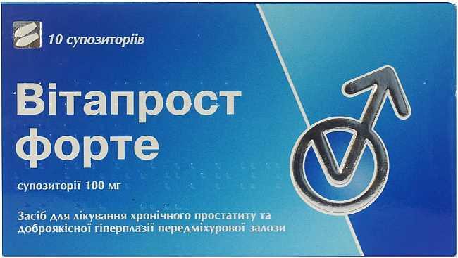 Аналоги спемана в россии для подвижности спермиев
