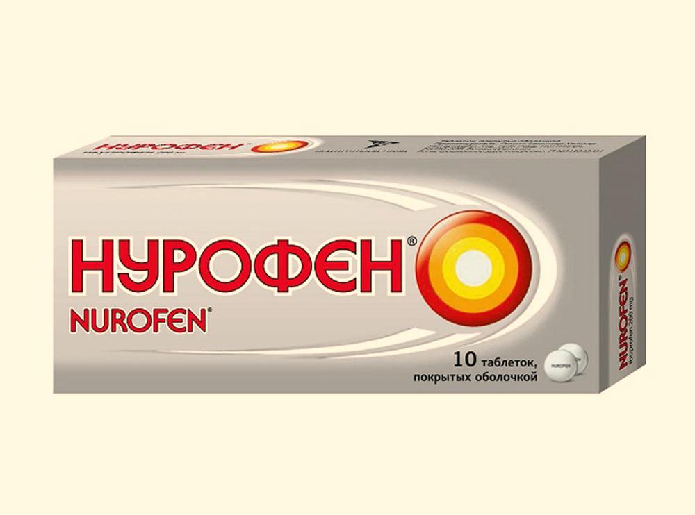 Нурофен от зубной боли для детей и взрослых